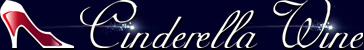 Cinderella Wine Logo.
